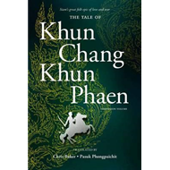 Tale of Khun Chang Khun Phaen (BOK)
