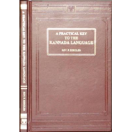 Practical Key to the Kannada Language (BOK)