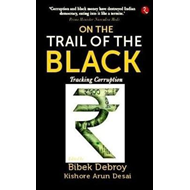 ON THE TRAIL OF THE BLACK (BOK)