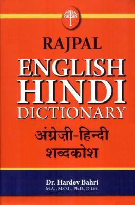 Pronunciation english with dictionary hindi free oxford download to