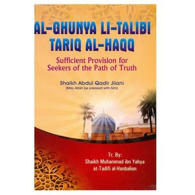Sufficient Provision for Seekers of the Path of Truth (BOK)