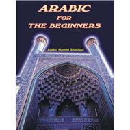 Arabic for Beginners (BOK)