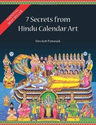 7 Secrets from Hindu Calendar Art (BOK)