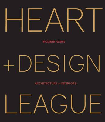 Heart + Design League (BOK)