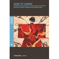 How to Learn? (BOK)