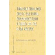 Translation and Cross-Cultural Communication Studies in the (BOK)