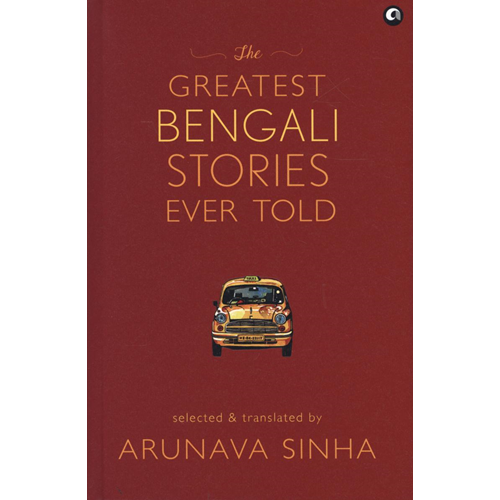 Greatest Bengali Stories Ever Told (BOK)