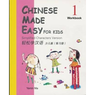 Chinese Made Easy for Kids: Traditional Characters Version (BOK)