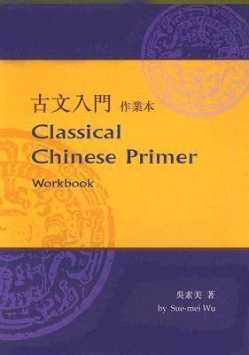 Classical Chinese Primer (BOK)