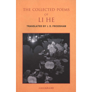 Collected Poems Of Li He (BOK)