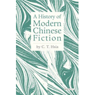 History of Modern Chinese Fiction (BOK)