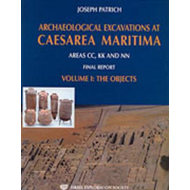 Archeological Excavation at Caesarea Maritima (BOK)