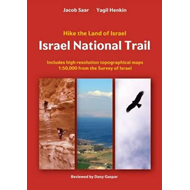 Israel National Trail (BOK)