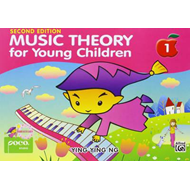 Music Theory for Young Children 1 (BOK)