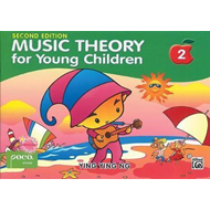 Music Theory for Young Children 2 (BOK)