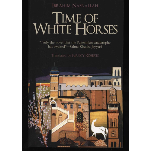Time of White Horses (BOK)