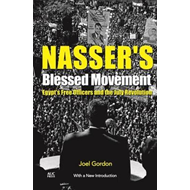Nasser's Blessed Movement (BOK)