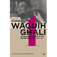 Diaries of Waguih Ghali (BOK)