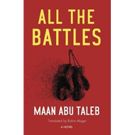 All the Battles (BOK)