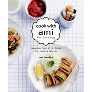 Cook with Ami (BOK)