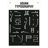 Asian Typography (BOK)