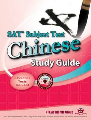 SAT Subject Test Chinese Study Guide (BOK)