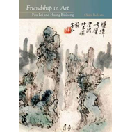 Friendship in Art (BOK)