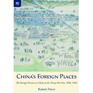 China's Foreign Places (BOK)