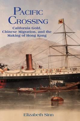 Pacific Crossing (BOK)