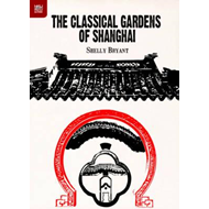 Classical Gardens of Shanghai (BOK)