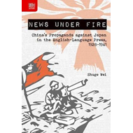 News under Fire - China`s Propaganda against Japan in the En (BOK)