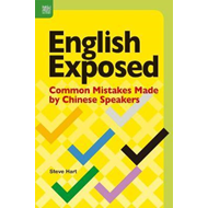 English Exposed - Common Mistakes Made by Chinese Speakers (BOK)