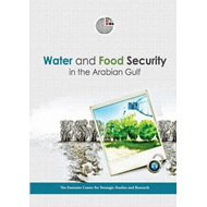 Water and Food Security in the Arabian Gulf (BOK)
