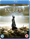 Mulan (UK-import) (BLU-RAY)