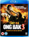 Ong Bak 3 (UK-import) (BLU-RAY)
