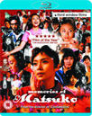 Memories Of Matsuko (UK-import) (BLU-RAY)