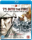 71: Into The Fire (UK-import) (BLU-RAY)