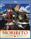 Moribito: Guardian Of The Spirit - Part 1 (BLU-RAY)