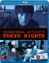 Paranormal Activity - Tokyo Night (BLU-RAY)