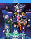 Mobile Suit Gundam 00: The Movie - A Wakening of Trailblazer (BLU-RAY)