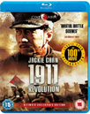 1911 - Revolution (UK-import) (BLU-RAY)