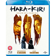 Hara-Kiri: Death Of A Samurai (UK-import) (BLU-RAY)
