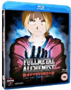 Fullmetal Alchemist: Brotherhood - Part 1 (UK-import) (BLU-RAY)