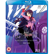 Bakemonogatari - Part 1 (UK-import) (BLU-RAY)