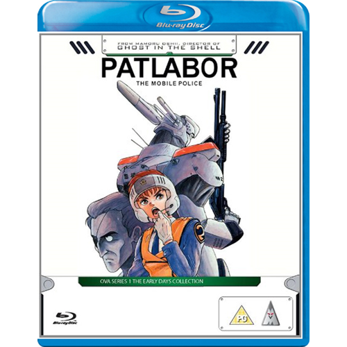 Patlabor Mobile Police - OVA Series 1 The Early Days Collection (UK-import) (BLU-RAY)