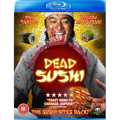 Dead Sushi (UK-import) (BLU-RAY)