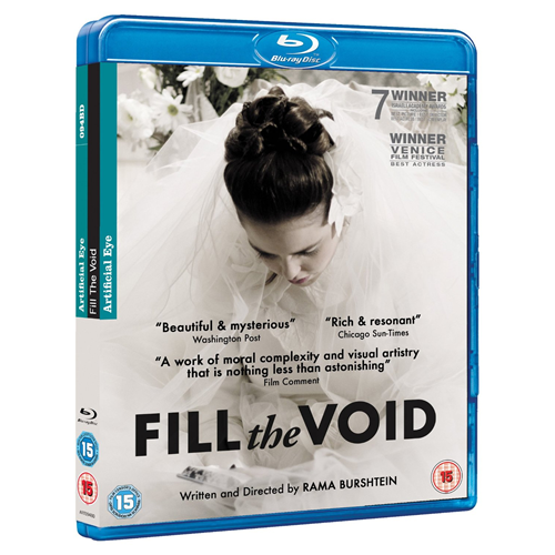 Fill The Void (UK-import) (BLU-RAY)