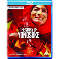 The Story Of Yonosuke (UK-import) (BLU-RAY)