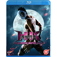 HK - Forbidden Superhero (UK-import) (BLU-RAY)