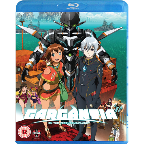 Gargantia On The Verdurous Planet (UK-import) (BLU-RAY)